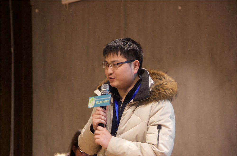 tianyou-low-carbon-country-construction-salon-hisheji (13)
