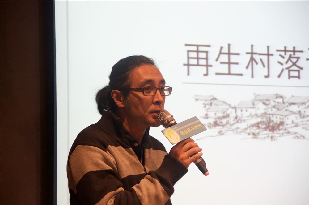 tianyou-low-carbon-country-construction-salon-hisheji (8)