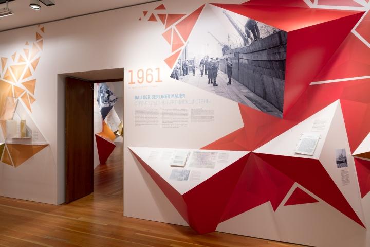 Russia-Germany-Exhibition-by-buroberlin-Berlin-Germany-08