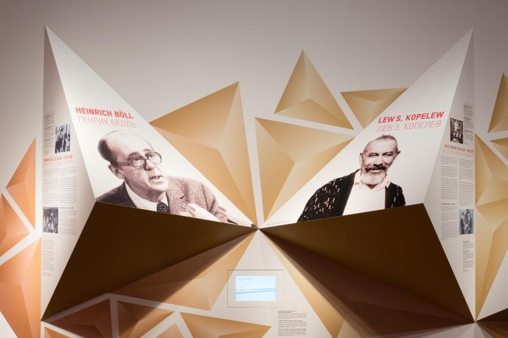 Russia-Germany-Exhibition-by-buroberlin-Berlin-Germany-17