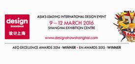 DesignShangHai2016