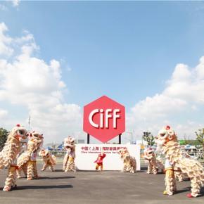 定制家居、智能家居将成2016年上海家博会亮点
