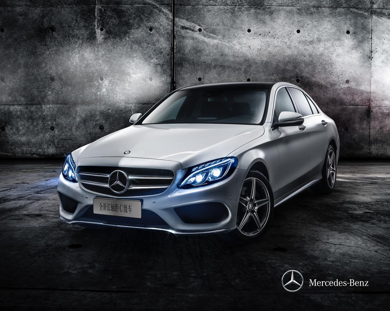 Benz-C