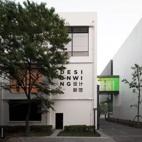 一年接待13万游客的上海玻璃博物馆添了个设计新馆