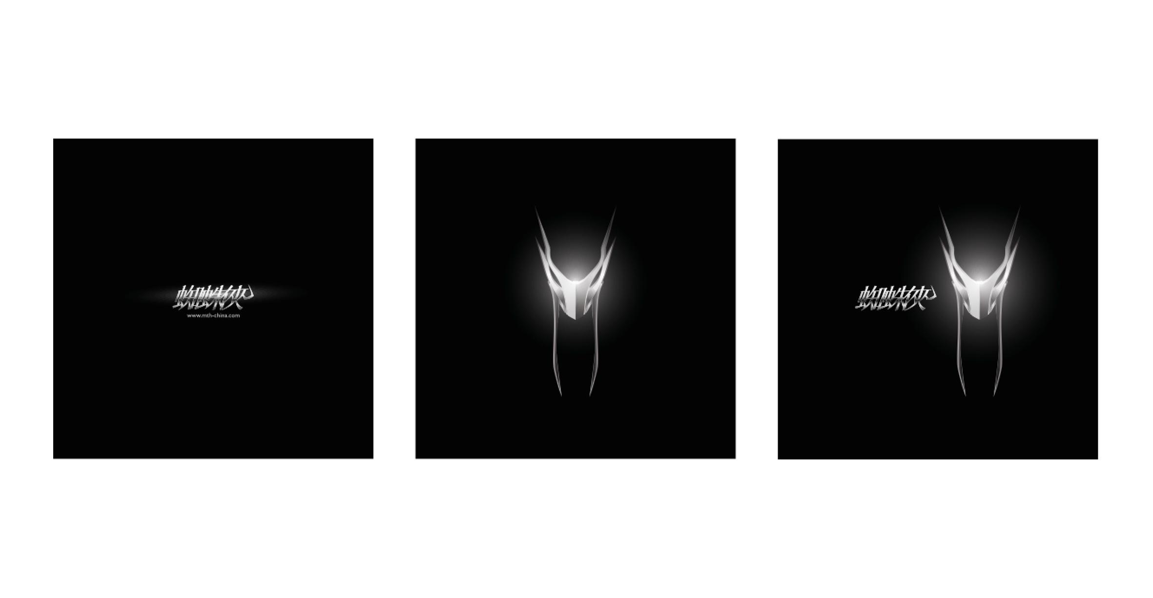spyder logo2