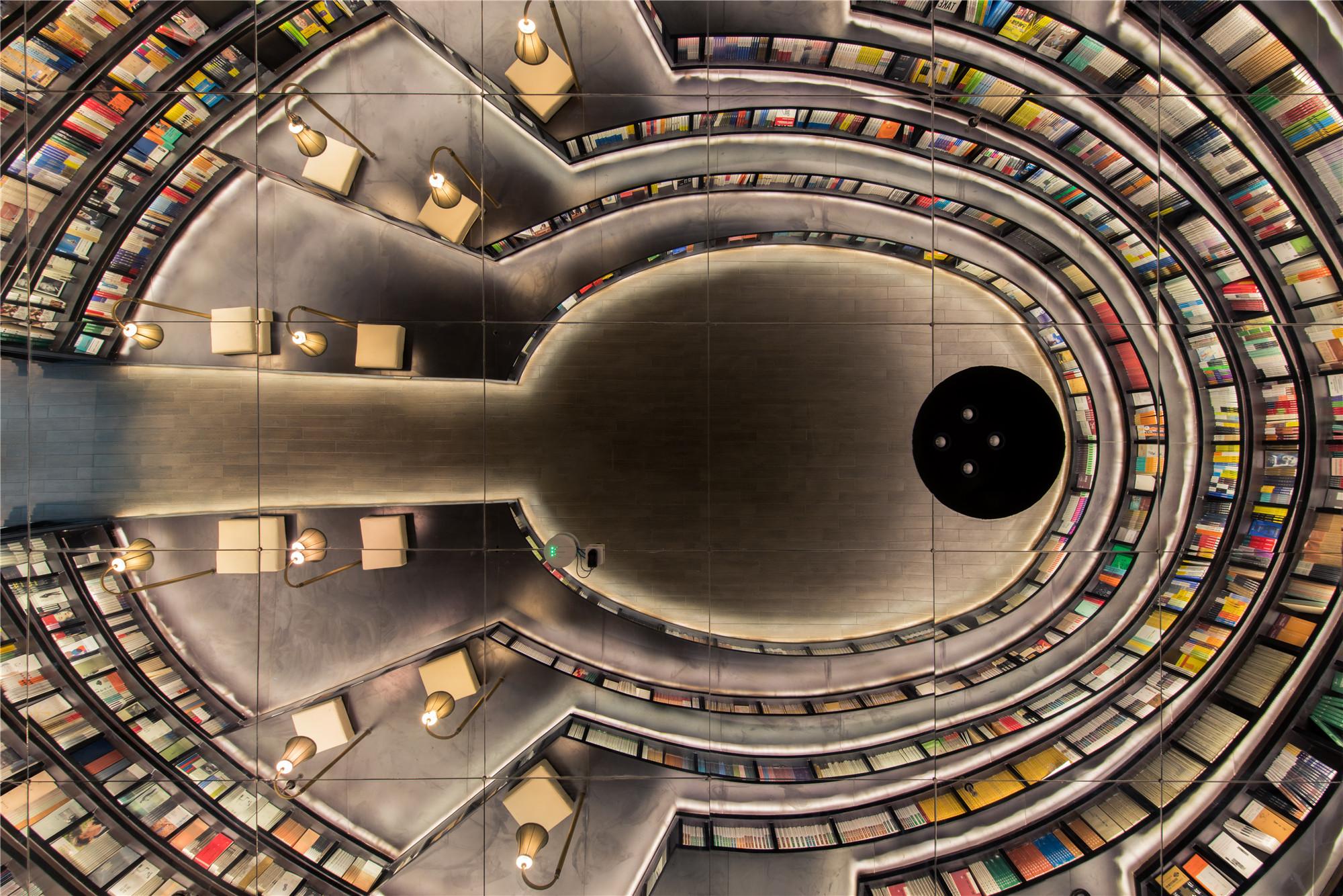 reading corridor (1)