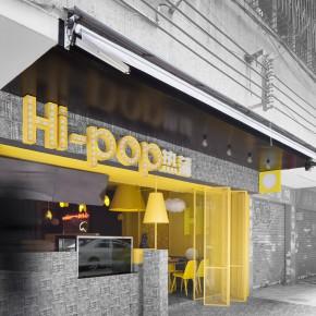 HI-POP不仅是音乐风,还是一间茶店
