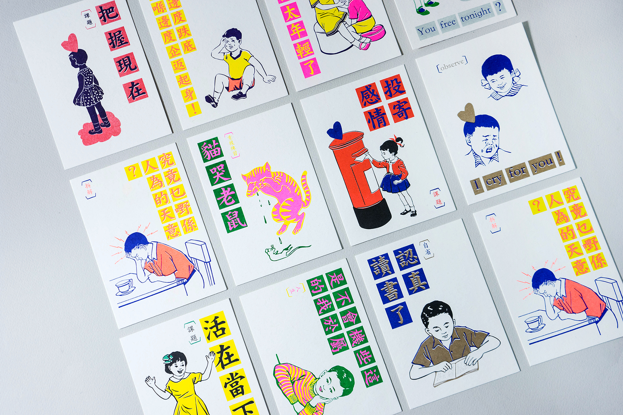 Postcards by Lau Chi Chung