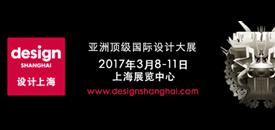 designshanghai
