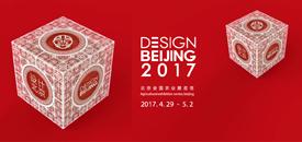 designbeijing