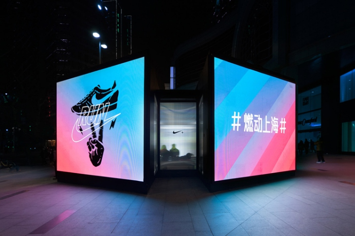 Nike-Run-Club-opening-by-Coordination-Asia-and-Local-Architecture-Shanghai-China02