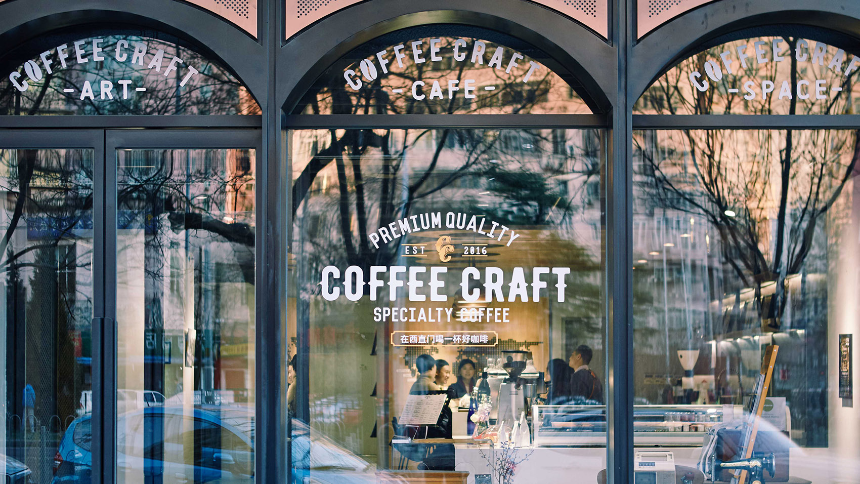 1Coffee-Craft-Beijing-by-UUA-CLUCAS