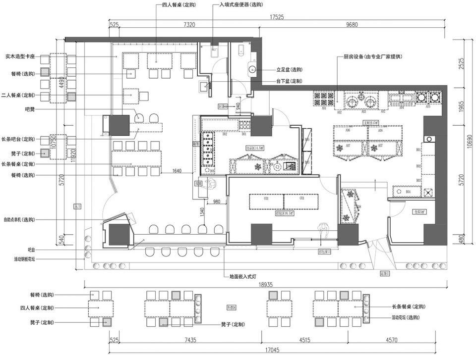 9-plan_Sushan-Restaurant_Trenchant-decoration-design-960x717
