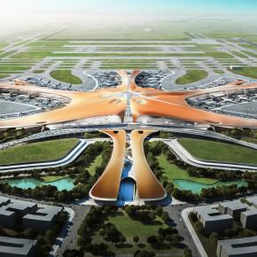 什么!你还不知道北京新机场的大雪花长什么样?