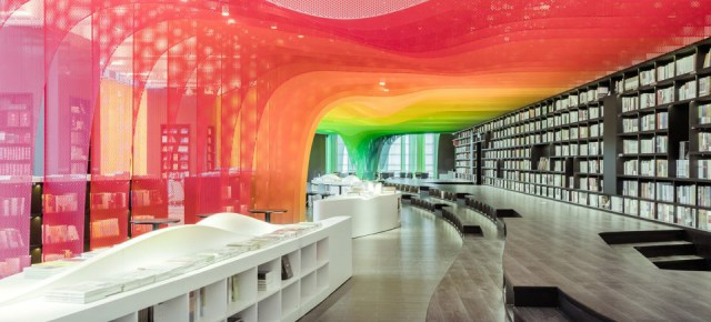 俞挺新作:一个城市如果没有一家书店,就不是个完整的城市
