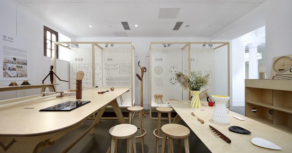 retail-section_02_dot-make-popup-store_dot-architects-960x505