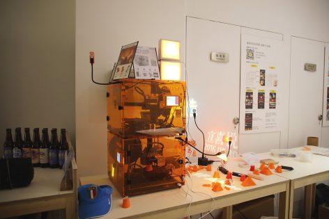 ugc_3d-printer_01_dot-make-popup-store_dot-architects-1-472x315