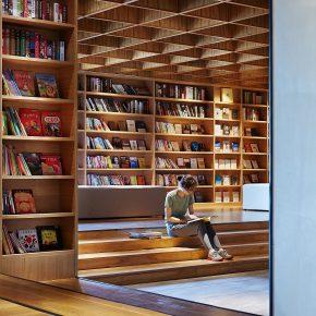 因为热爱--回归本质的图书馆式办公