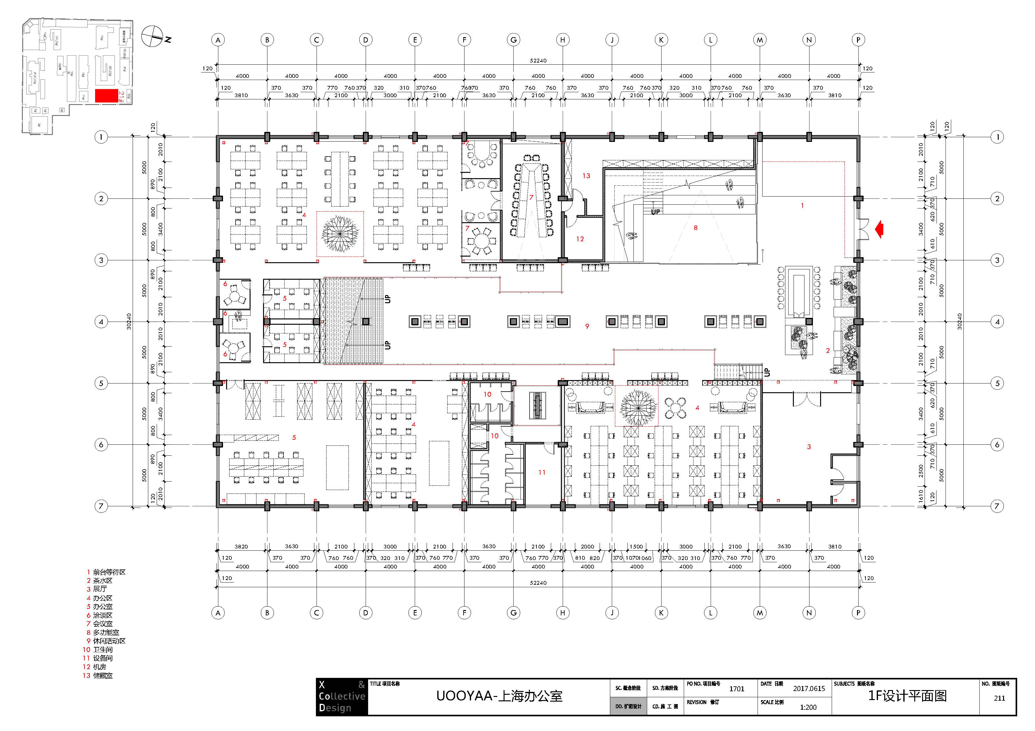 XCoD UOOYAA Office Plan 1F