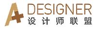 A+設計師聯盟