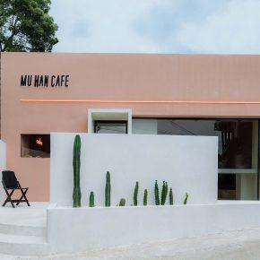 他们在山里改了个车库,卖起了咖啡
