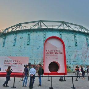 2018北京国际设计周-751国际设计节盛大开幕,带你走进好吃的设计
