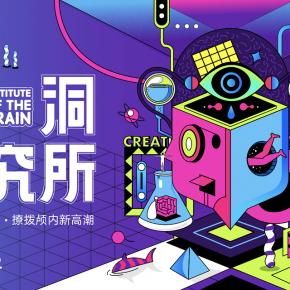 2018网络北京国际设计周正式上线,破解展位引流难题