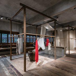 曲径通幽不只在江南,还在这座服装设计总部里