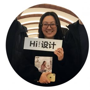 【Hi设计特派员计划Ⅰ】一个斜杠青年眼中的设计上海