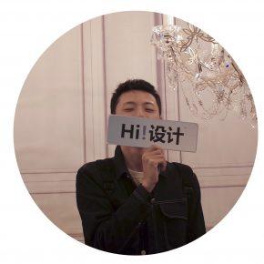 【Hi設計特派員計劃Ⅰ】那些在設計上海給我留下深刻印象的品牌