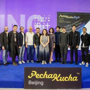 快来看看PechaKuchaBeijing在2019设计北京为我们带来了什么!
