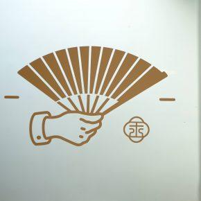 當扇子遇上數字影像,用新方式喚醒中國傳統文化