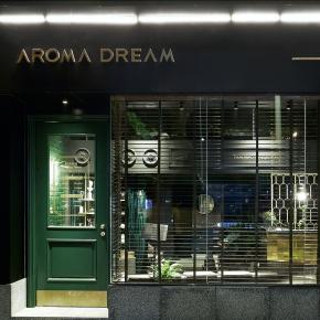 灯灯灯凳创意有限公司 | AROMA DREAM泰寐泰式按摩水疗店