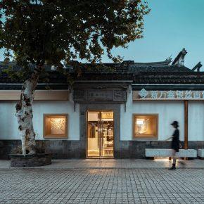 欧阳跳建筑设计工作室丨新万鑫银丝面馆