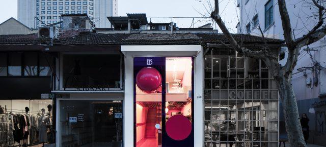 锦莳设计 | BOX of JOY咖啡馆