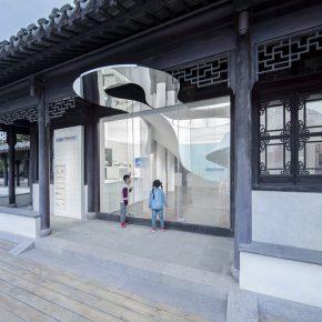 Mur Mur Lab 丨未来书店