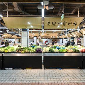 裸筑更新丨永年菜场改造
