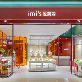 吾觉空间亚博亚洲官网丨IMI'S MARKET内衣店