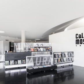 玳山设计丨马赛克书店上海油罐艺术中心快闪店
