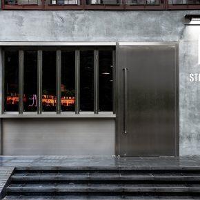 间禾建筑设计丨STREET NOISE酒吧