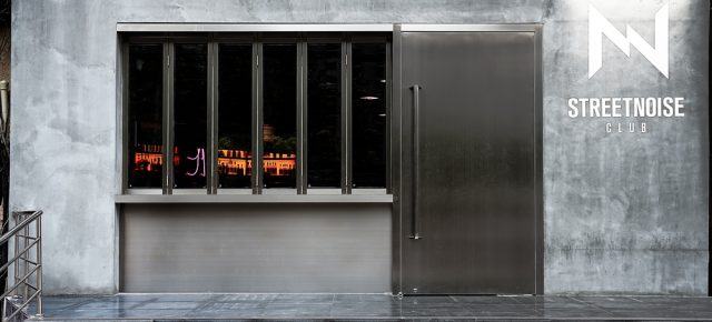 間禾建筑設計丨STREET NOISE酒吧