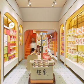 立品設計丨廣州趣香餅家糕點店