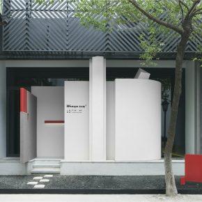 樸居設計研究室丨時間的形狀-WEASPE門窗展廳設計
