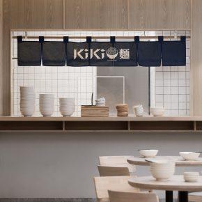 古鲁奇公司丨KIKI面馆