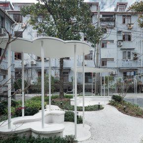 Wutopia Lab丨城市微更新,白云庭院