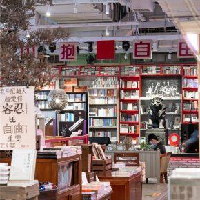 负空间设计|北京路的1200bookshop,讲述一种历史