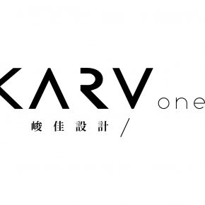 KarvOne峻佳设计