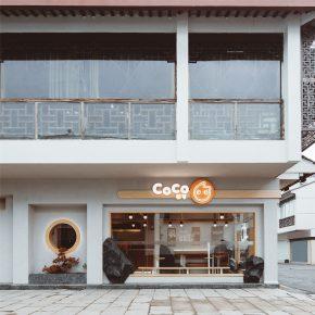欧阳跳建筑设计丨CoCo都可观前街三店