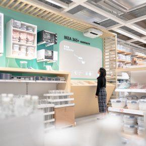 宜家&喜茶这些超级品牌塑造卖场体验有哪些新方式?