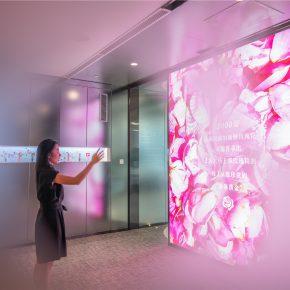 CT.LAB丨澳键丰泽展厅数字体验设计